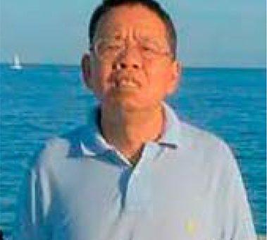 SHAOZHONG CHEN ZHU