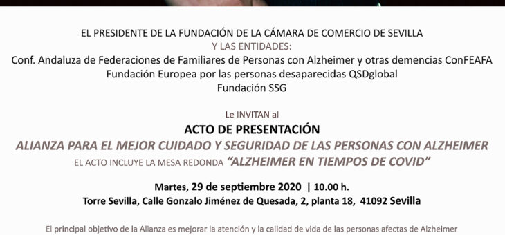 NACE UNA ALIANZA PARA EL MEJOR CUIDADO Y PROTECCIÓN DE LAS PERSONAS CON ALZHEIMER